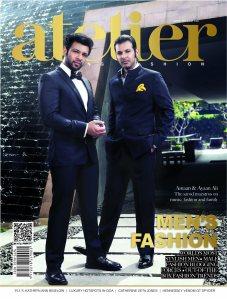 Atelier April 2013 cover